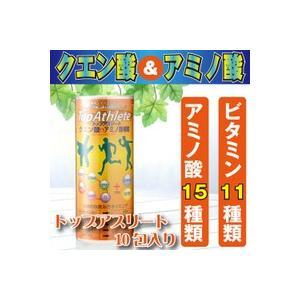 【アミノ酸】【クエン酸】【スポーツドリンク】トップアスリート12包|kumamiru