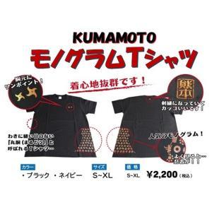 熊本モノグラム柄の武者返しTシャツで、熊本城限定商品。 胸元は、手裏剣。襟元には、熊本のロゴが刺繍で...