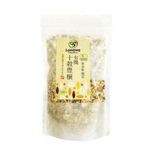 有機栽培 十穀豊穣 十穀米 ポイント消化 熊本県産 25g ...