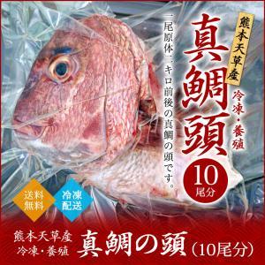 ゴボウやレンコン、揚げナスなどのお野菜と一緒に。 DHAやコラーゲンたっぷりの鯛の頭で作る荒炊きはホ...