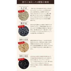 くまモン袋の国産 二十一雑穀米 500g 入り...の詳細画像5