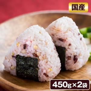 くまモン袋の 国産 二十一雑穀米 たっぷり1kg(500g×...