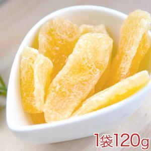 賞味期限2021年4月30日 ドライりんご 国産 120g 送料無料 ドライフルーツ  3-7営業日以内に出荷予定(土日祝日除く)|kumamotofood