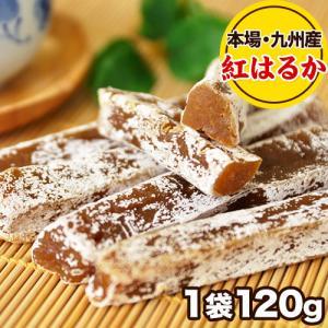 ■名称 干し芋 ■内容量 120g/1袋 ■原材料名 さつまいも(べにはるか) ■原産国 日本 ■賞...