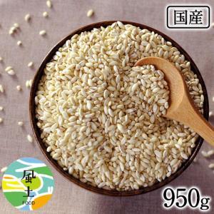 国産大麦 (米粒麦) たっぷり1kg  送料無料 今話題のβ-グルカンが豊富 3-7営業日以内に出荷(土日祝日除く)