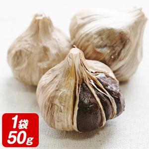 黒にんにく 50g 送料無料 3-7営業日以内に出荷予定(土日祝日除く)  ||kumamotofood