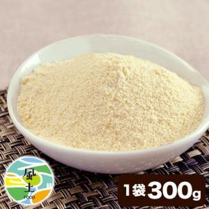 ■商品名 おからパウダー  ■内容量 300g  ■原材料名 大豆(外国産)【遺伝子組み換えでない】...