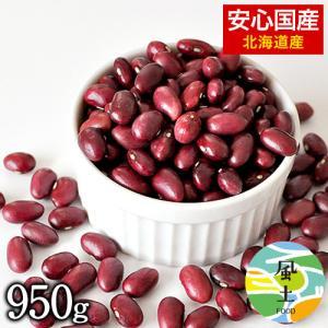 ■名称 豆  ■内容量 950g  ■原材料名 大正金時(北海道産)  ■賞味期限 ラベルに記載  ...