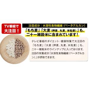 2セット購入で100g増量 くまモン袋の国産二...の詳細画像2
