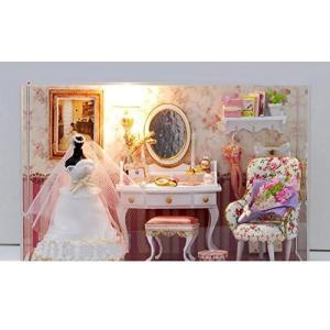 ドールハウス 手作りキット 灯付き キュートハウス (Cute Room w)