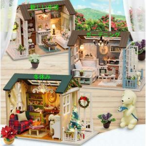 ドールハウス手作りキット 可愛い 小犬のおうち  灯・家具・防塵カバー付 クリスマスツリー|kumamotokoubou