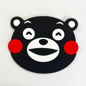 くまモン/くまもんグッズ/ラバーコースター/笑い顔|kumamotokoubou