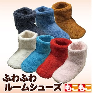 北欧ルームシューズ ルームブーツ 暖かい もこもこ 可愛い 靴下 来客用 男女兼用|kumamotokoubou