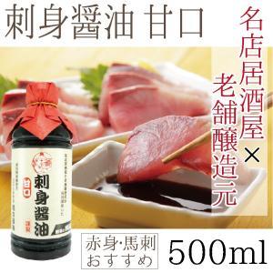 500ml・甘口刺身醤油|kumamototuuhan