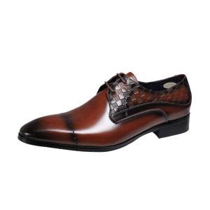 フランコリッチメンズシューズFRANCO LUZI本革紳士靴th01ブラウン|kumamotoya