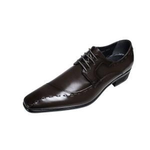 トラサルディTRUSSARDIメンズシューズ10251ダークブラウン紳士靴ビジネスシューズ|kumamotoya