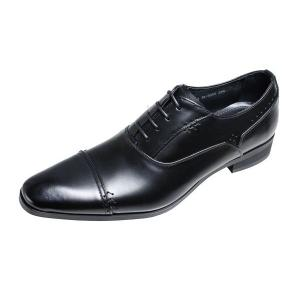 トラサルディTRUSSARDIメンズシューズ13055ブラックストレートチップ紳士靴ビジネスシューズ|kumamotoya