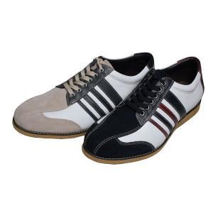 レザースニーカータイプカジュアルシューズ1519via madras紳士靴カジュアル|kumamotoya