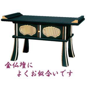 経机 黒塗り経机16号 高26.8cm×幅 48cm×奥行25cm|kumano-butu