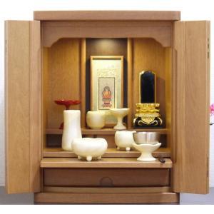 仏壇 モダン 家具調 ミニ 小型 マジェスタ16号|kumano-butu
