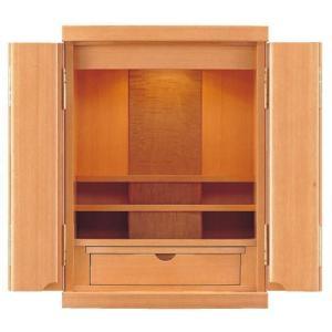 仏壇 小型 家具調 モダン ミニ 上置き ハーブ16号|kumano-butu