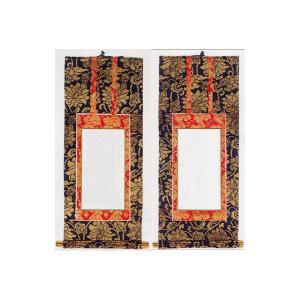 仏壇 掛け軸 両脇軸・新金 150代【高さ65cm 巾24.2cm】 kumano-butu