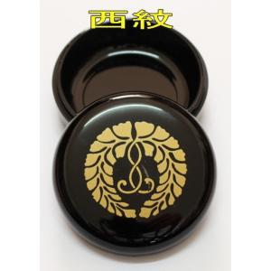 香合 香道具 お香 焼香 紋入り 2.5寸 黒塗り 朱塗り|kumano-butu