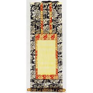 仏壇 仏具 掛け軸 ご本尊・新金上豆【高さ18cm 巾6.7cm】 kumano-butu