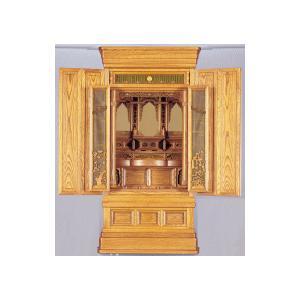 仏壇 大型 唐木仏壇 軸無垢 瑞宝22号 一部地域を除き無料設置|kumano-butu