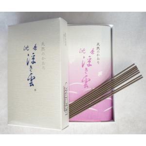 線香 ギフト 贈答用 「浮雲」 沈香の香り 送料無料|kumano-butu