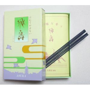 線香 商標登録 飛鳥 ソフトタイプ 送料無料 進物用 贈答用|kumano-butu