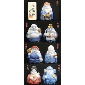置物 縁起物 陶器製 七福神|kumano-butu