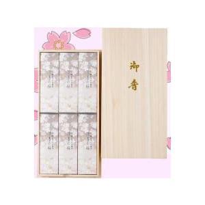 線香 進物用 淡墨の桜(うすずみのさくら)桐箱入・サック6入 日本香堂|kumano-butu