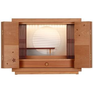 仏壇 国産モダン仏壇 ミニ仏壇  家具調仏壇 大原 一部地域を除き送料無料|kumano-butu