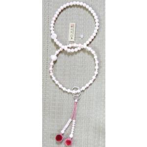 数珠 念珠 ピンク珊瑚 浄土宗 八寸 女性用|kumano-butu