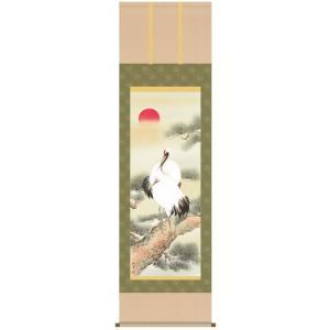 掛軸 松上双鶴 尺五 洛彩三段表装 山村観峰|kumano-butu