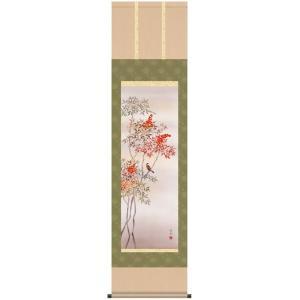 床軸 掛け軸 四季花鳥 尺三サイズ 四季揃 冬 洛彩緞子三段表装|kumano-butu