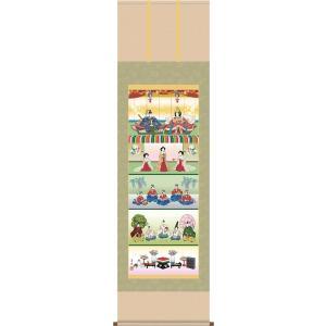 床軸 掛け軸 五段飾り雛 正絹二丁本表装 井川洋光|kumano-butu