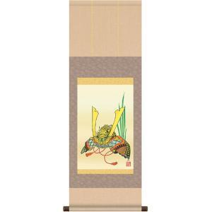 ミニ掛軸 兜 洛彩緞子本表装 唐沢碧山|kumano-butu