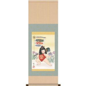 ミニ掛軸 金太郎 洛彩緞子本表装 美原如舟|kumano-butu
