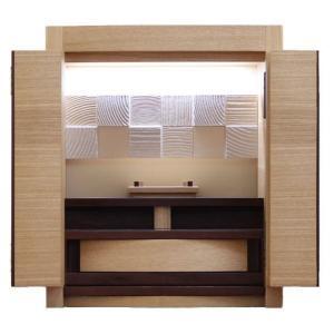 モダン仏壇 仏壇 家具調仏壇 ミニ仏壇 リタ16号|kumano-butu