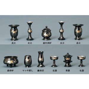 仏具 平安型 11具足 黒光色 菊唐草 4.5寸 kumano-butu