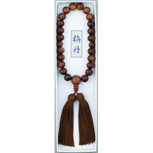 数珠 念珠 栴檀 全宗派用 男性用|kumano-butu