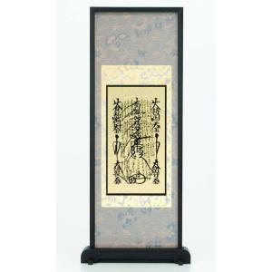 掛け軸 スタンド掛軸 モダン掛軸 日蓮宗 ご本尊 曼荼羅 黒檀 ミニ 小|kumano-butu