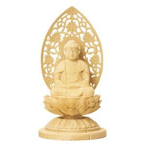仏像 ご本尊 座釈迦如来 唐草光背 総白木 2.5寸|kumano-butu