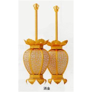 灯篭 仏壇用灯篭 真鍮 陰雲形 小|kumano-butu