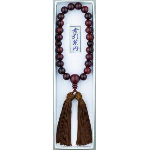 数珠 念珠 紫檀 全宗派用 男性用|kumano-butu