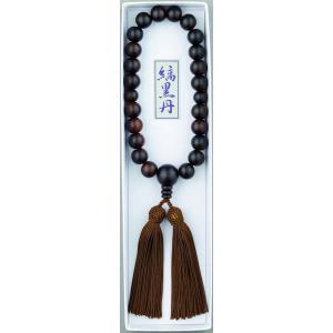 数珠 念珠 縞黒檀 全宗派用 男性用|kumano-butu