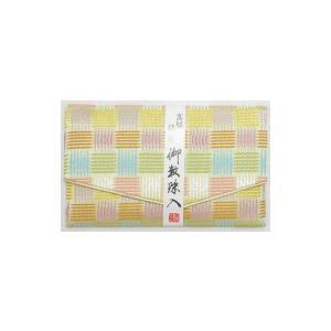 数珠袋 念珠袋 ふたえ 錦織|kumano-butu