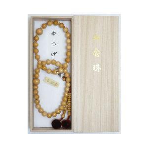 数珠 念珠 本つげ 浄土宗用 男性用|kumano-butu